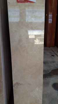 travertine-haledar-atashkoh